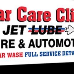 car care clinic jet lube metrocenter auto repair