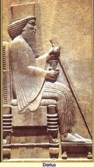 Darius King by Artifacts