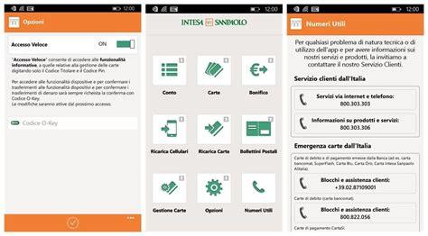 La Tua Intesa La Tua Di Intesa Sanpaolo Arriva Su Windows Phone
