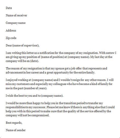 resignation letter template word resignation letter template sle templates