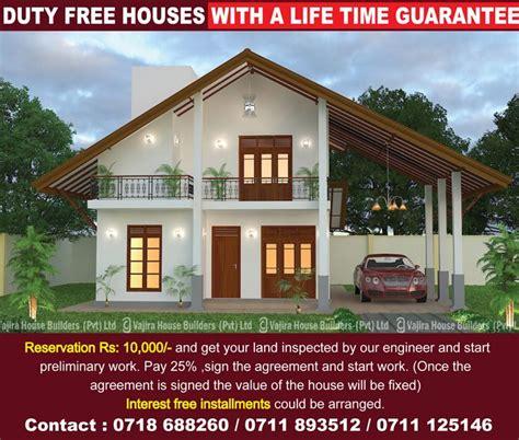 vajira house builders  house builders sri lanka