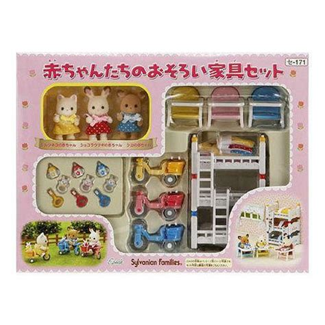 calico critters furniture preschool toys amp pretend play 682 | $ 3
