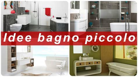 Idee Per Bagno Piccolo by Idee Bagno Piccolo