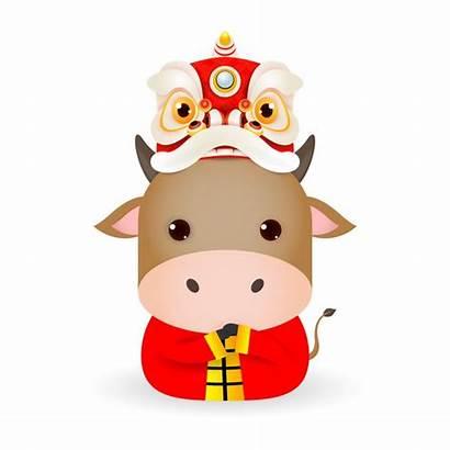 Chinese Cow Cartoon Ox Happy Zodiac Lion