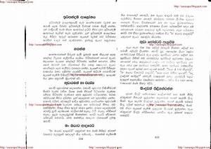 Ransilu Gossip Lanka Sinhala