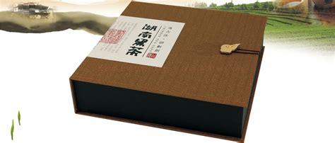 湖南黑茶包装盒_茶叶包装盒_长沙纸上印包装印刷厂(公司)