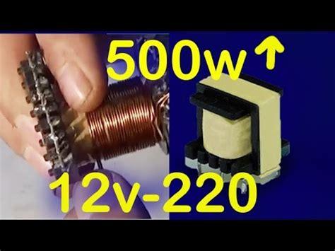 build  pulse transformer