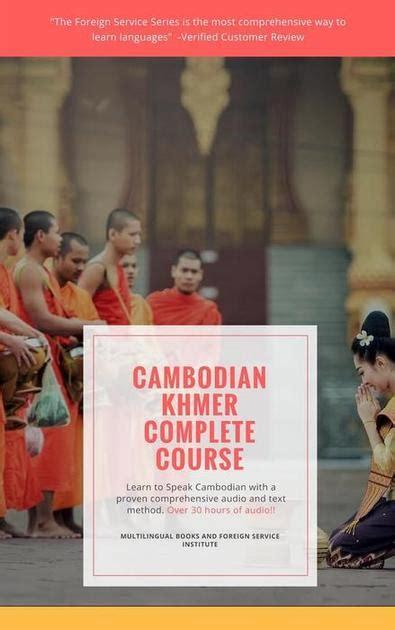 cambodian khmer comprehensive    flash drive