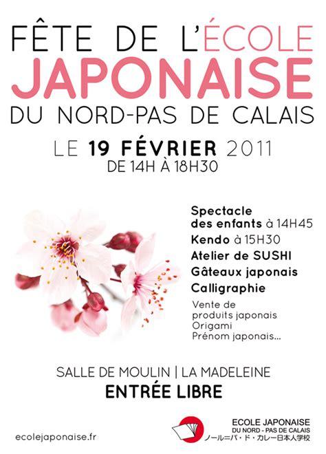 cours de cuisine nord pas de calais fête de l 39 école japonaise du nord pas de calais un