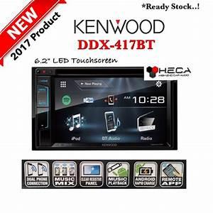Jual Kenwood Ddx