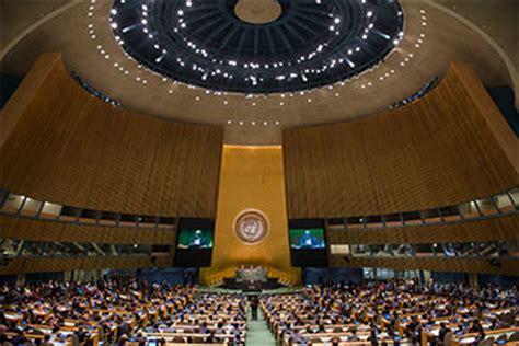 le siege de l onu conférences réunions et événements nations unies
