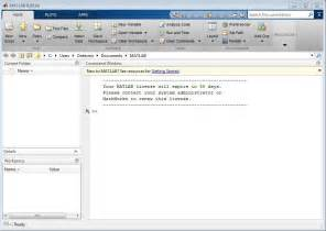MATLAB Software Free Download for Windows