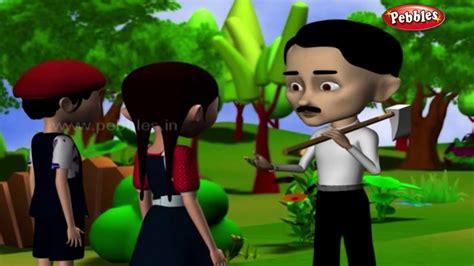 Beauty And The Beast Cartoon In Urdu Tune Pk