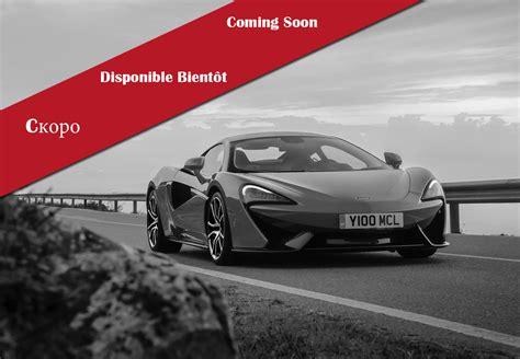 aaa luxury sport car rental hire mclaren 570s rentmclaren 570s aaa luxury sport