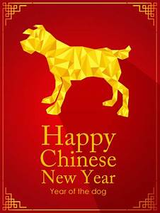 Year of the Dog Red Chinese New Year Card Birthday