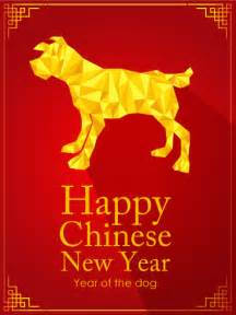 Chinese New Year of the Year 2018 Dog
