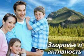 Программа очищения печени сибирское здоровье