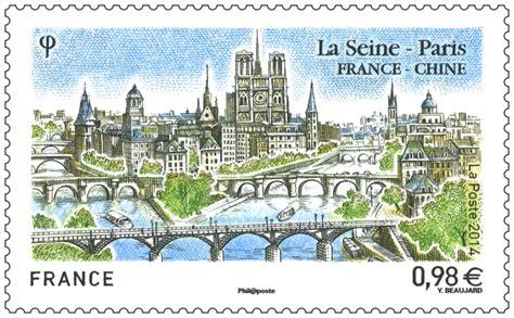 localiser bureau de poste timbre émission commune chine la seine boutique