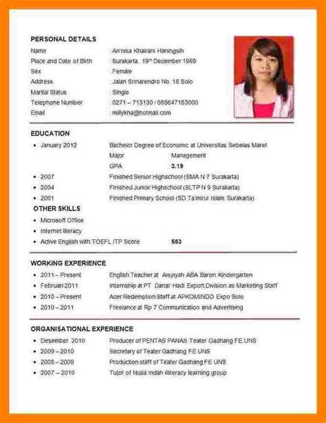 10 curriculum vitae pdf sles teller resume