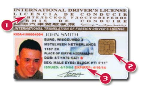 International Business International Business Driving License. Garage Door Replacements Verizon Move Service. Legal Aid Of San Diego Chiropractic Aurora Co. Gas Detector Manufacturers Paying For An Mba. Online Degree For Early Childhood Education. Iis Log Analysis Tools Military Mortgage Loan. Email Background Themes Syslog Generator Linux. Invitation Card Template Download. Best Dentist In Las Vegas Banks In Miramar Fl