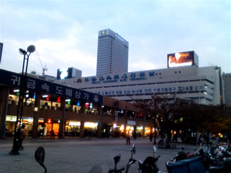seoul express bus terminal seoul south korea tourist