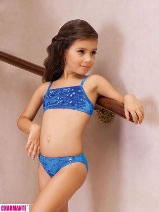 Arina Dreams Images Usseek Com