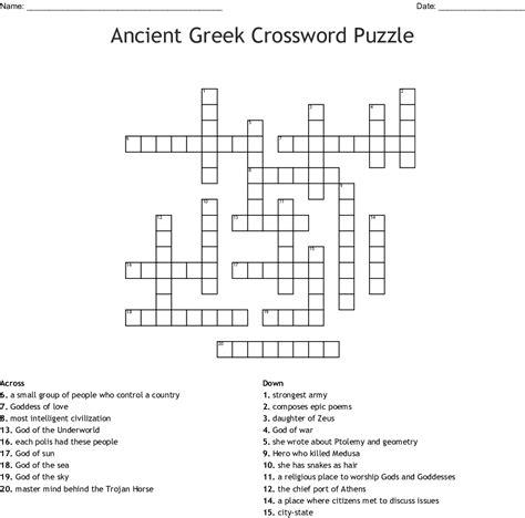 foto de Ancient Greece Word Search WordMint