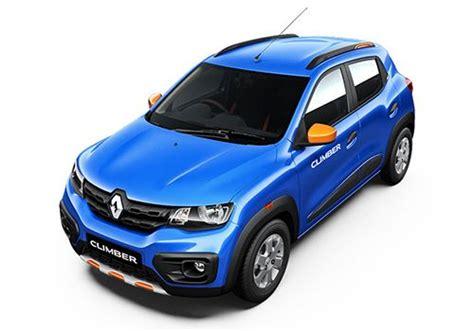 renault kwid on road price diesel renault kwid rxt on road price and offers in jaipur