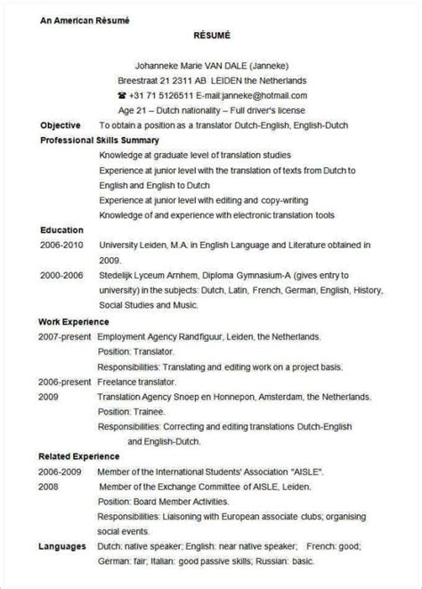 Standard Resume Template Word by Cv Template Us Cvtemplate Template 2 Cv Template