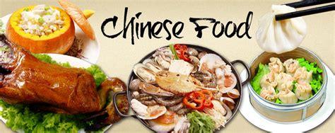 chien cuisine food cuisine culture ingredients regional flavors