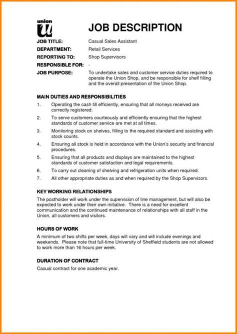 sales job description template business