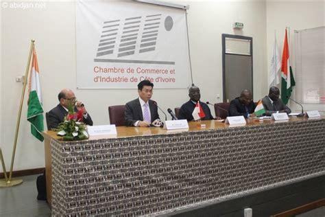 chambre de commerce singapour coopération économique le cepici et l agence de promotion
