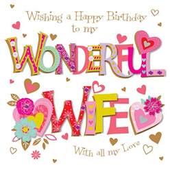 wedding wishes card box wishing my wonderful happy birthday greeting card