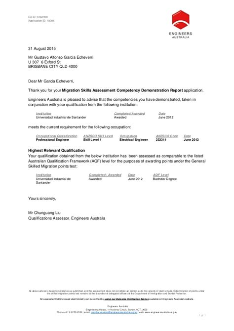 150830 MSA CDR Outcome Letter for 5162990 (1)