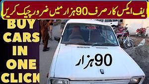 Suzuki Fx Car For Sale In Pakistan