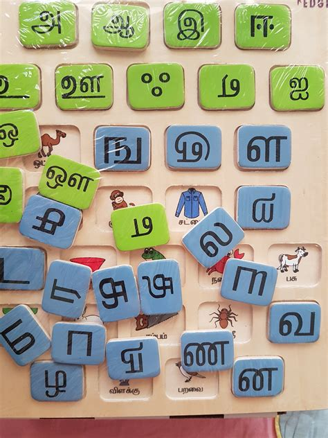 tamil letters  objects righttolearncomsg