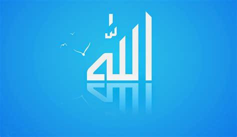 Allinallwalls  Allah Name Desktop Wallpaper, Allah Hd