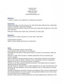 objective lines on resumes exles how to write resume headline