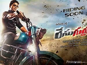 Allu Arjun's Race Gurram movie Wall Papers Wallpaper