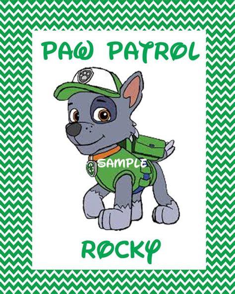 Printable PAW Patrol Rocky