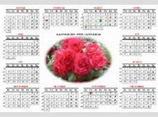 Druk kalendarzow Kalendarz Calendarsk