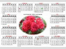 Imprimer les calendriers Calendrier Calendarsk