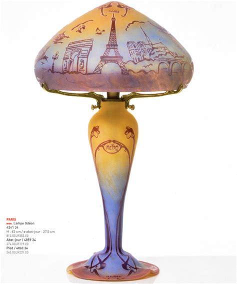 lampe la rochere paris lampe pate de verre jaune bleu violet lampe la rochere paris