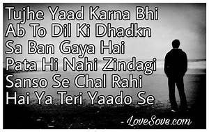 I Miss U Shayari In Hindi Images | Wallpaper sportstle