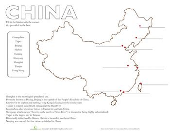 map of china china lesson plans china map geography of china geography worksheets
