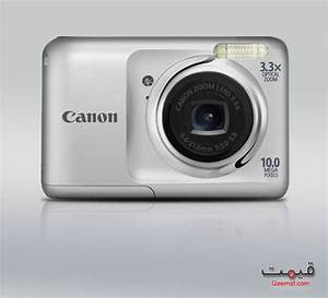 Canon Digital Camera Price in Pakistan images