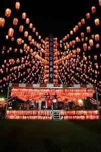 5 Summer Festivals with Stunningly Beautiful Lantern ...