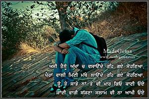 Alone Boy Sad Punjabi Love Quotes Pictures | Quotes Wallpapers
