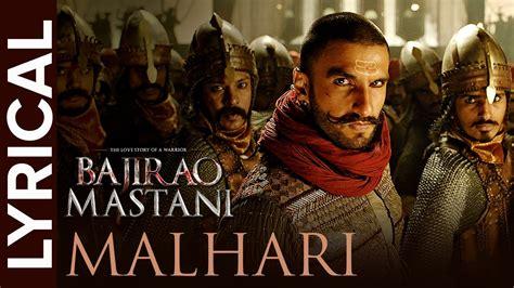 Malhari (lyrical Song)