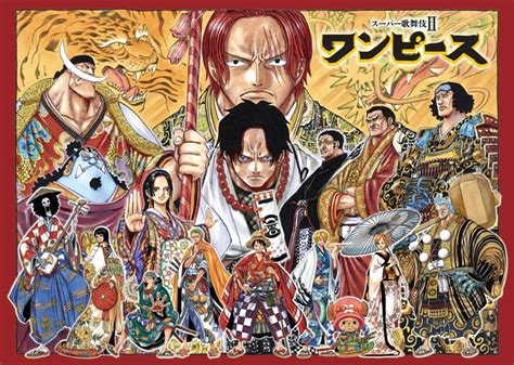 wallpaper  piece wano freewallanime